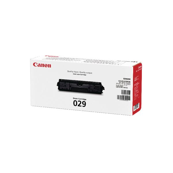 Unspecified Canon LBP7010C Imaging Drum 4371B002