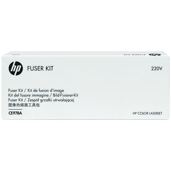 HP Colour LaserJet CP5525/M750 220V Fuser Kit CE978A