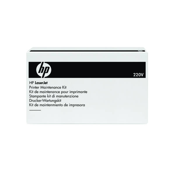 HP LaserJet Printer 220V Maintenance CF065A