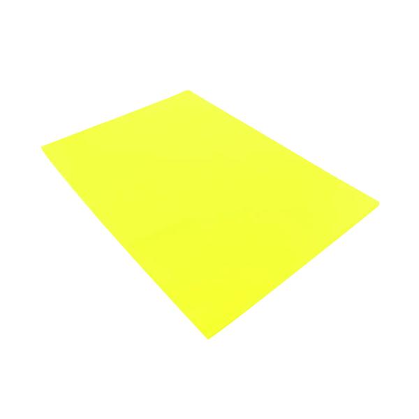 Q-Connect Cut Flush Folder A4 Yellow (100 Pack) KF01487