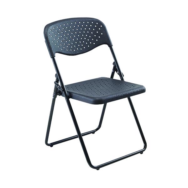 Jemini Folding Chair Black (4 Pack) KF74963