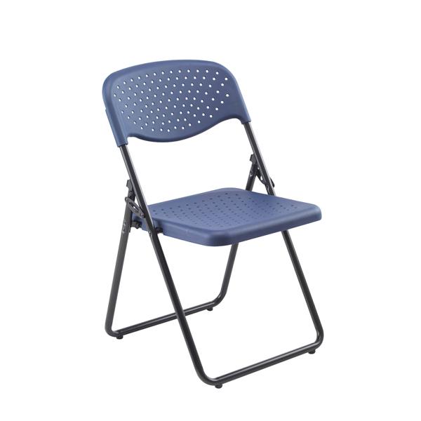 Jemini Folding Chair Dark Blue (4 Pack) KF74964
