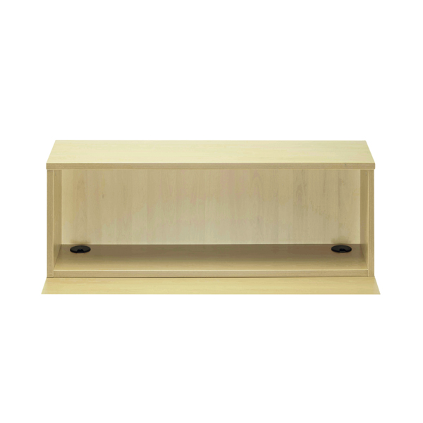 Jemini Maple D1200 Modular Straight Reception Hutch KF78973