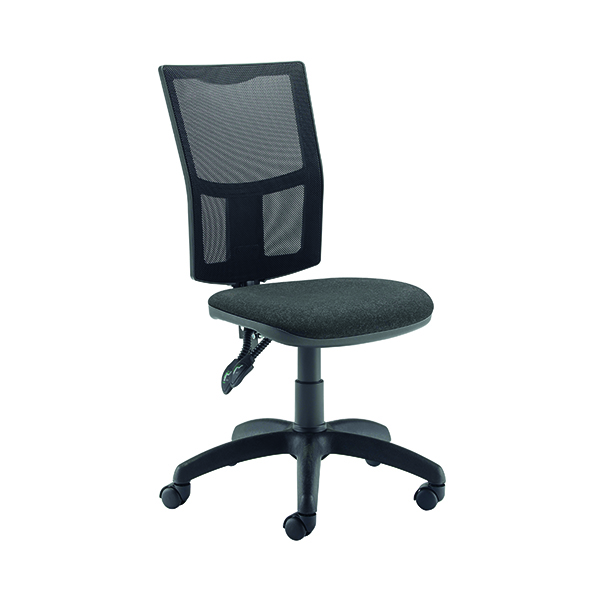 Unspecified FF First Medway Mesh High Back Operator Chair Black CH2803TC4CH