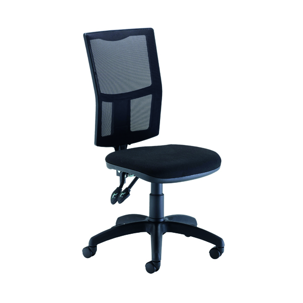 Other Arista Medway High Back Mesh Task Chair Black CH2803BK