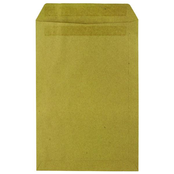 C4 Manilla Self Seal Envelope 80gsm (250 Pack) WX3470