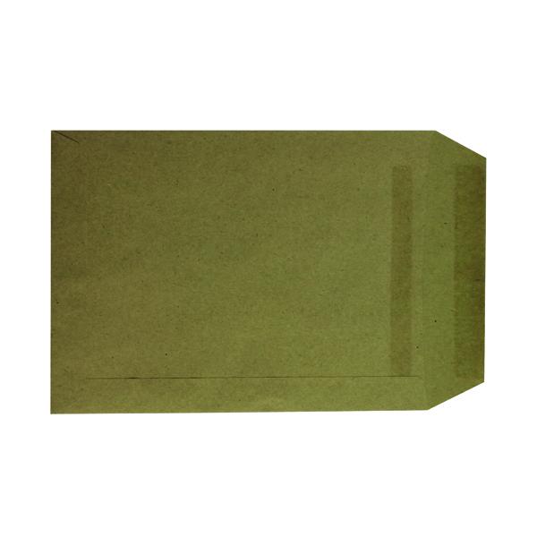Manila Plain C5 Envelope 75gsm Self Seal Manilla (500 Pack) WX3516